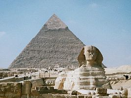 20190814 Kvest Drevnij Egipet