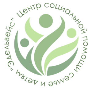 Логотип центр социальной помощи семье и детям Эдельвейс