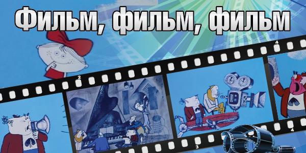 20190827 film film film